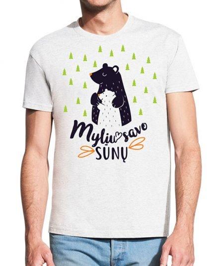 """Marškinėliai """"Myliu savo sūnų"""""""