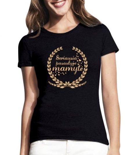 """Moteriški marškinėliai """"Vainikėlis"""" , moteriski marskineliai su spauda, dovana mamai, marskineliai mamai, dovana mamos dienai"""