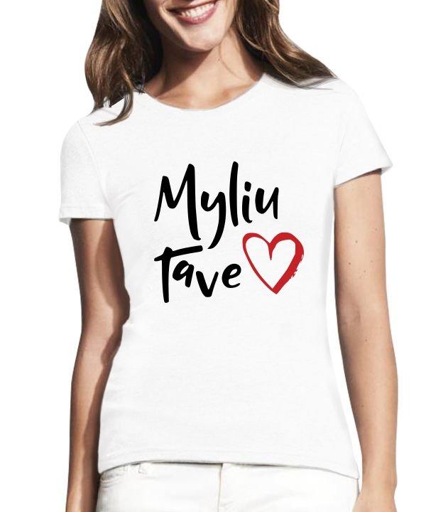 """Moteriški marškinėliai """"Myliu tave"""" Moteriski marskineliai su spauda, marskineliai poroms su spauda, marskineliai merginai, originalus marskineliai poroms"""