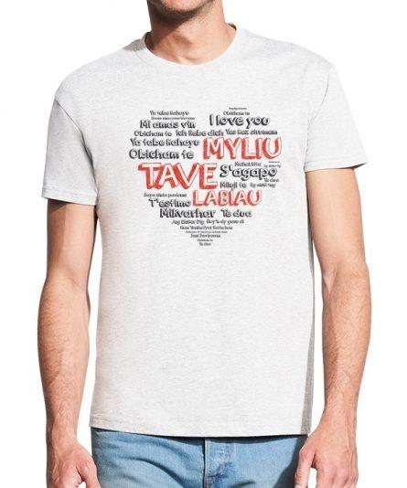 """Vyriški marškinėliai """"Meilės kalbos"""" , Vyriski marskineliai su spauda, marskineliai poroms su spauda, marskineliai vaikinui, originalus marskineliai poroms"""