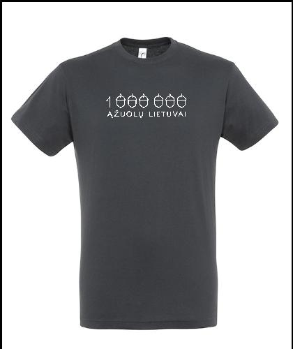 """Universalūs marškinėliai """"Pilki marškinėliai"""", Marskineliai.lt, susikurkite savo marškinėlius"""