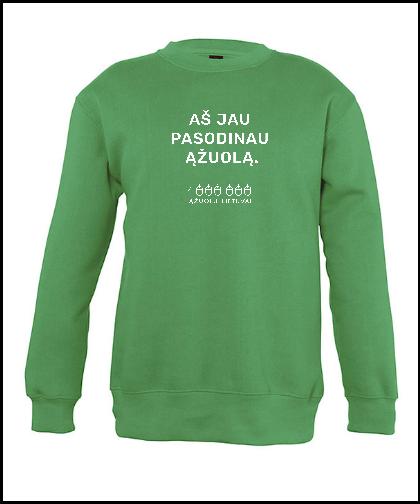 """Vaikiškas džemperis """"Green"""", Marskineliai.lt, susikurkite savo marškinėlius"""